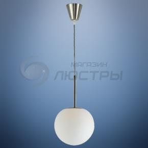 фото Светильник подвесной Balla 1581