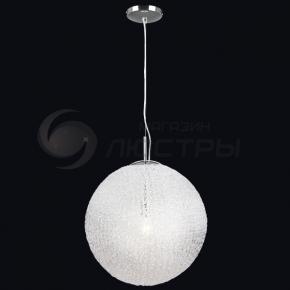 фото Светильник подвесной Imizu 15824