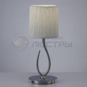 фото Интерьерная настольная лампа Lua _3702