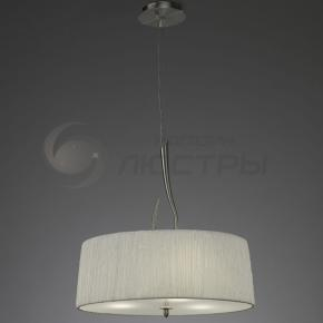 фото Подвесной светильник Lua _3704