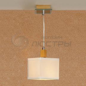 фото Подвесной светильник Montone LSF-2506-01