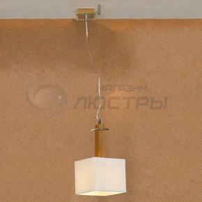 фото Подвесной светильник Montone LSF-2516-01