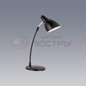 фото Настольная лампа Top Desk 7059