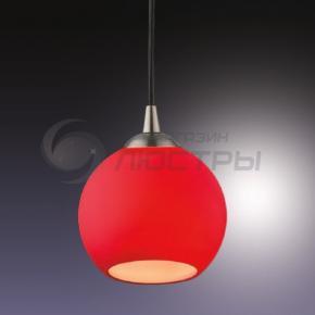 фото Светильник подвесной Eruca 1343/R