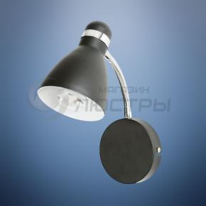 фото Настенная лампа  Viktor 871806