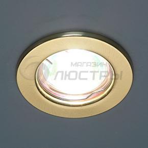 фото Точечный светильник 9210 SG (золото матовое)