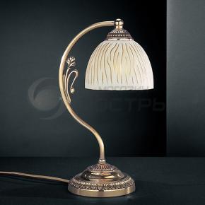 фото Настольная лампа P 5750 P