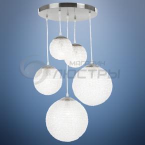фото Светильник подвесной Balla 1581-5