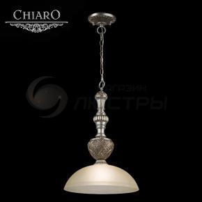 фото Подвесной светильник Версаче 254015201