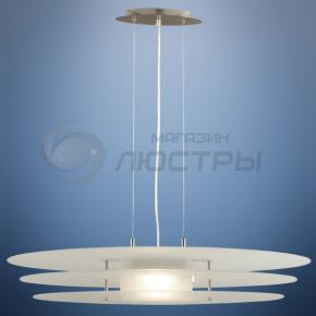 фото Светильник подвесной Atlantis 15604