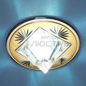 фото Точечный светильник 305A PG/N (перл.золото/никель)