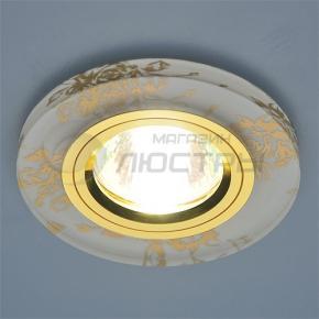 фото Точечный светильник 8561 GD FL/GD (белый / золото)