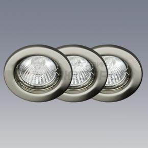 фото Точечный светильник Classic G94504/13