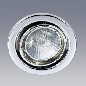 фото Точечный светильник Classic G94505/15