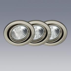 фото Точечный светильник Classic G94506/13