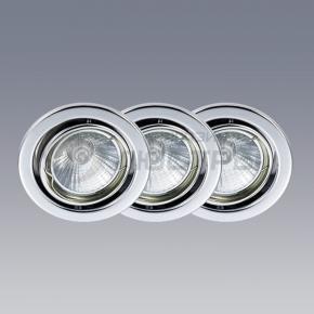 фото Точечный светильник Classic G94506/15