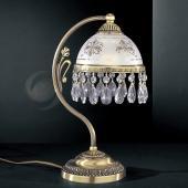 фото Настольная лампа P 6000 P
