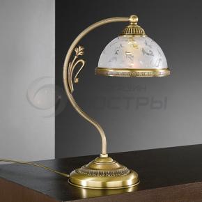 фото Настольная лампа P 6202 P