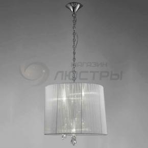 фото Подвесной светильник Tiffany _3860