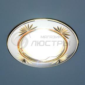 фото Точечный светильник 104А CF SS/G (сатин-серебро/золото)