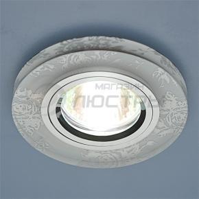 фото Точечный светильник 8561 SL FL/CH (белый / хром)