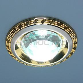 фото Точечный светильник 867A PS/G (перл. серебро/золото)