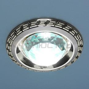 фото Точечный светильник 867A PS/N (перл. серебро/никель)