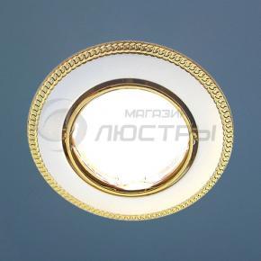 фото Точечный светильник 870A PS/G (перламутр. серебро / золото)