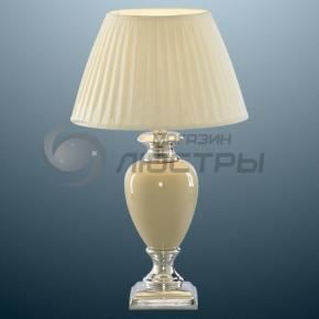фото Настольная лампа Cosy A5199LT-1WH