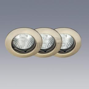 фото Точечные светильники. Комплект из 3-х шт. Felizia G94508A31