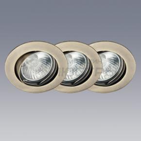 фото Точечные светильники. Комплект из 3-х шт. Felizia G94510A31
