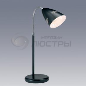 фото Настольная лампа  Vejle 197823