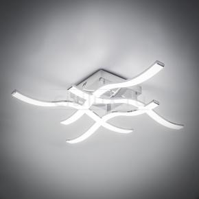 фото Потолочный светильник Джек CL226131 LED