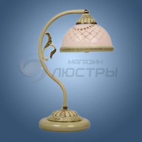 фото Настольная лампа 24-203-01T