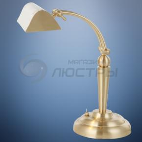 фото Настольная лампа Aztec 24754