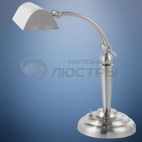 фото Настольная лампа Aztec 24753