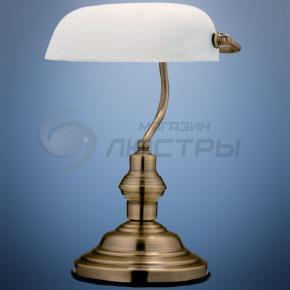 фото Настольная лампа Antique 2492