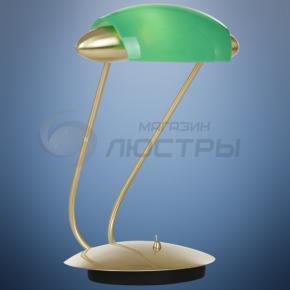 фото Настольная лампа Starsky 24914