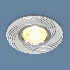 фото Алюминиевый точечный светильник 5156 MR16 WH белый