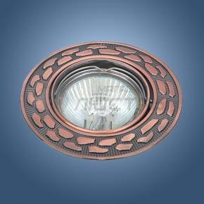 фото Точечный светильник 721 SC медь