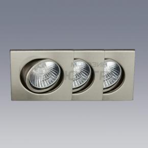 фото Точечный светильник Classic G94558/13