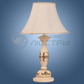 фото Настольная лампа Версаче 254039701