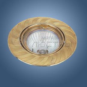 фото Точечный светильник KL720 золото