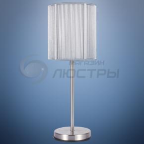 фото Настольная лампа Twine I 15100T