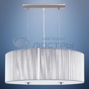 фото Светильник подвесной Twine I 15100-4