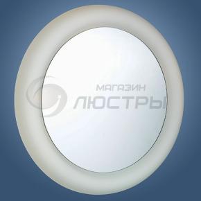 фото Настенный светильник Aqua A2400AP-3WH