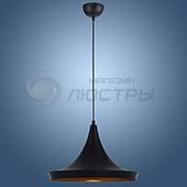 фото Подвес Arte Lamp Cappello