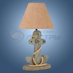 фото Настольная лампа Маяк 470030101