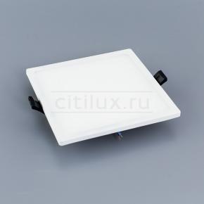 фото Встраиваемый светильник Светодиодный с диммером Омега CLD50K220N Белый