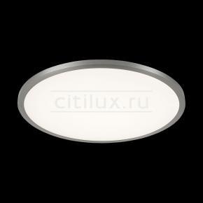 фото Встраиваемый светильник Светодиодный с диммером Омега CLD50R221 Хром Матовый